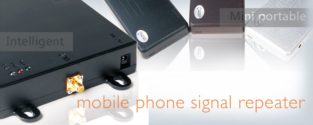 China best Cell Phone Signal Repeater on sales