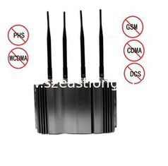 China Ordinary Cell Phone Signal Jammer for schools , CDMA GSM DCS PHS 3G supplier