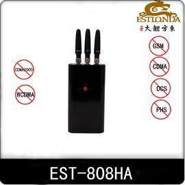 China Security 3G Portable Cell Phone Jammer 25dBm CDMA / GSM Blocker supplier