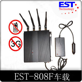 China 3G 33dBm Car Cell Phone Signal Jammer Blocker EST-808F1 With 4 Antenna factory